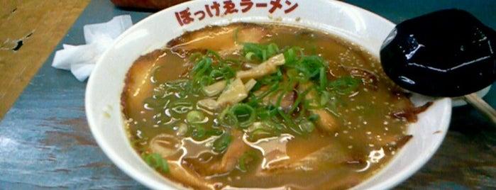 ぼっけゑラーメン is one of South Japan.