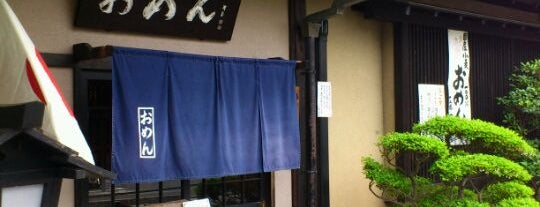 Omen is one of Kyoto Eats.