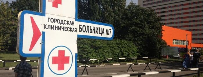 Городская клиническая больница им. С. С. Юдина is one of Сохраненные.