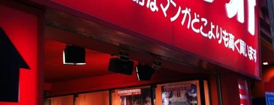 まんだらけ うめだ店 is one of Japan.