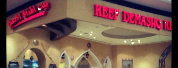 Reef Demashq Restaurant is one of Dubai Food 7.