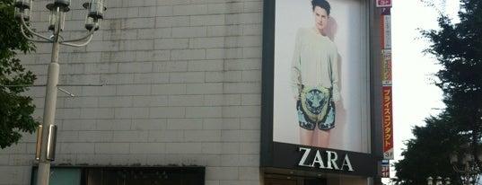 ZARA 名古屋店 is one of + Nagoya.
