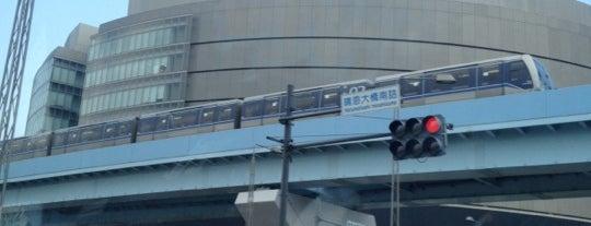 Shin-Toyosu Station (U15) is one of Yunus'un Beğendiği Mekanlar.
