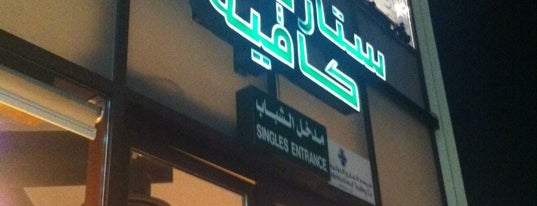 Starbucks is one of Jeddah, The Bride Of The Red Sea.