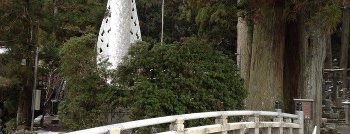 高野山 奥の院 一の橋 is one of World heritage - KOYASAN.
