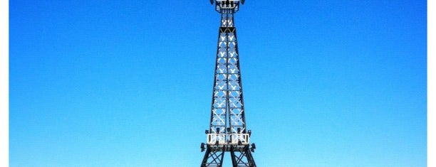 Eiffel Tower is one of Quirky Landmarks USA.