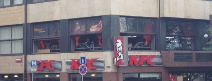 KFC is one of Free WiFi v Praze.