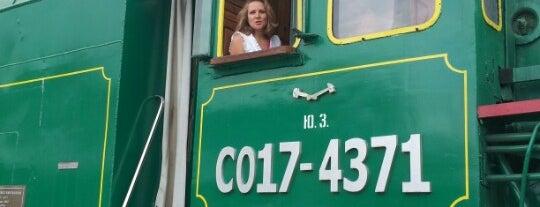 Виставка рухомого складу історичних локомотивів та вагонів is one of Kiev_travel.