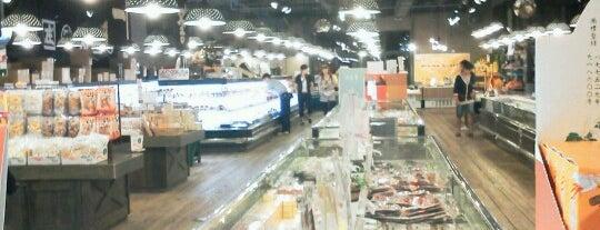 はこだて海鮮市場 本店 is one of Hakodate.