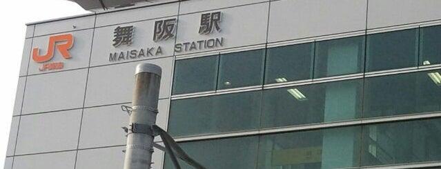 舞阪駅 is one of FAVORITE PLACE.