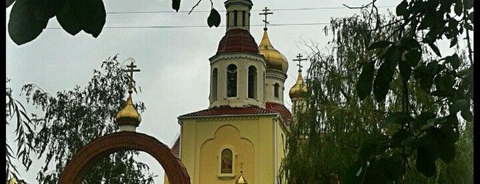 Цимлянск, Ростовская область is one of По делу.