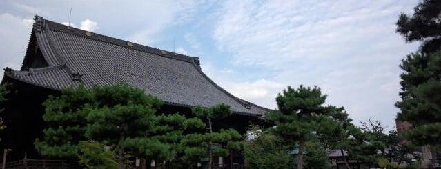 百萬遍知恩寺 (長徳山 功徳院 知恩寺) is one of Tempat yang Disukai phuwa'.
