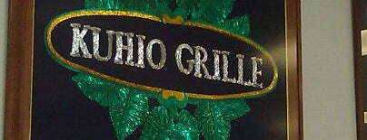 Kuhio Grille is one of Enjoy the Big Island like a local.