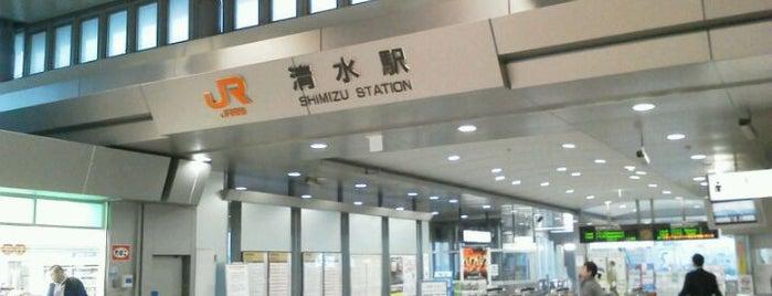 Shimizu Station is one of Orte, die Masahiro gefallen.