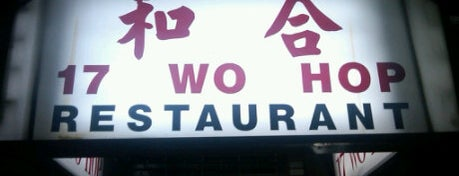 Wo Hop Restaurant is one of Where Chefs Eat Late Night in NYC.