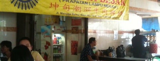 Kwetiaw Sapi 78 Mangga Besar is one of Where to Eat in Jakarta.