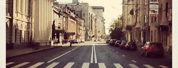 Улица Пречистенка is one of Orte, die Romashka gefallen.