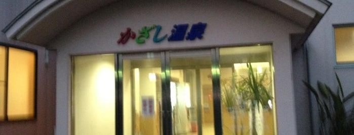 かざし温泉 is one of プチ旅行に使える!四国の温泉・銭湯 ~車中泊・ライダー~.