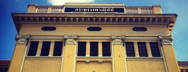 Museum Siam is one of Masahiro 님이 좋아한 장소.