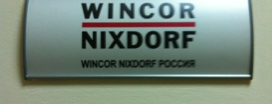 Wincor Nixdorf Russia is one of Janeさんのお気に入りスポット.
