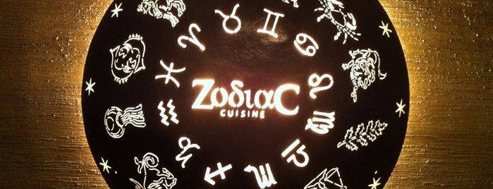 Zodiac Cuisine is one of places 2.