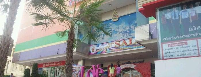 Nasa Mall is one of •S u p h a n b u r i•.