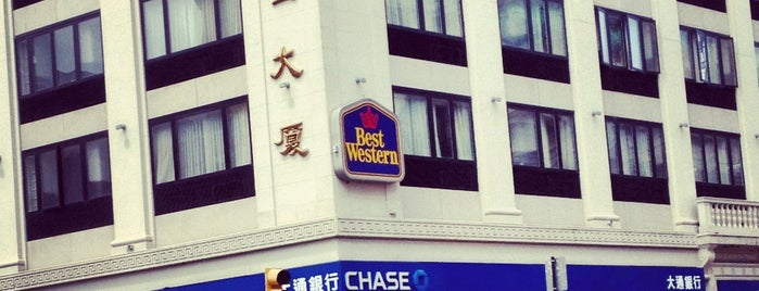 Best Western Bowery Hanbee Hotel is one of Lugares favoritos de Daniel.
