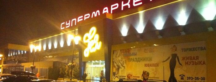 """Супермаркет """"Фея"""" is one of Moskova."""