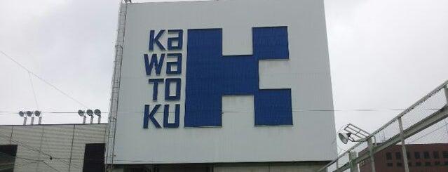 パルクアベニュー カワトク is one of 盛岡市.