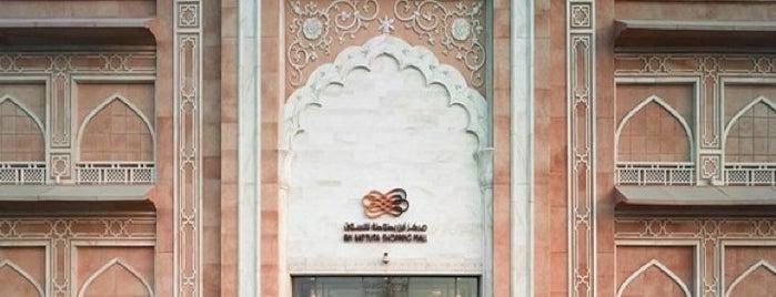 Ibn Battuta Mall is one of favorite Malls.
