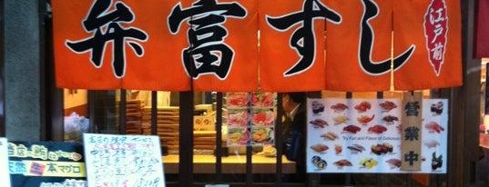弁富 is one of Tokyo Spots.