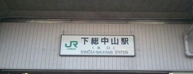 Shimosa-Nakayama Station is one of JR 키타칸토지방역 (JR 北関東地方の駅).