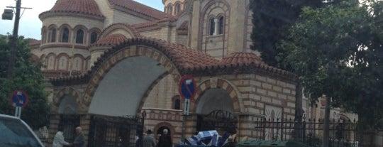 Ιερός Ναός Τριών Ιεραρχών is one of สถานที่ที่ Lamprianos ถูกใจ.