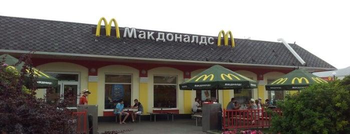 McDonald's is one of Dmitry'in Beğendiği Mekanlar.