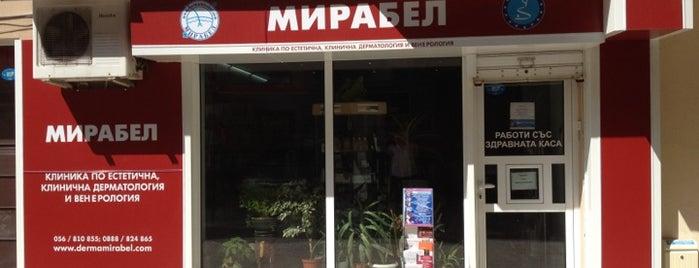 Mirabel Aesthetic Clinic is one of Locais salvos de Miroslav.