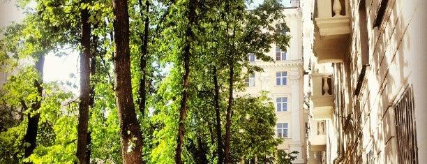 Народная улица is one of Olesya V. : понравившиеся места.