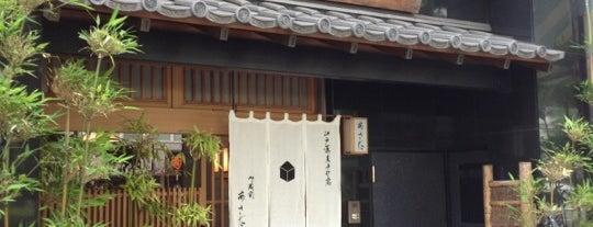 あさだ is one of 気になる.
