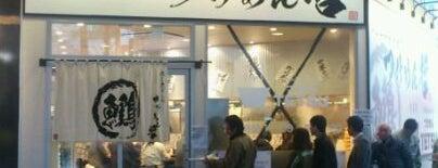 つけめん哲 溝の口店 is one of Lugares favoritos de Teppan.
