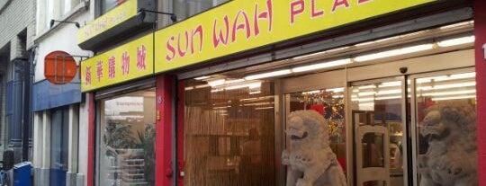 Sun Wah is one of สถานที่ที่บันทึกไว้ของ Rafaëla.