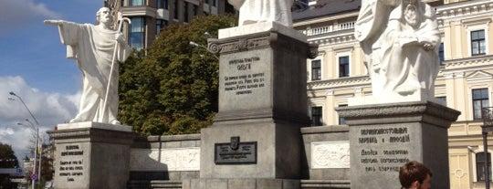 Пам'ятник Княгині Ользі / Olga of Kiev Monument is one of Lieux qui ont plu à Illia.