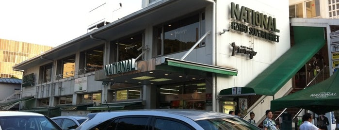 National Azabu is one of Tokyo as a local.