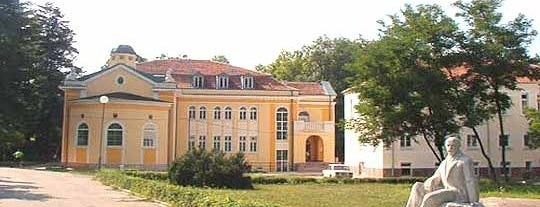 Вършец (Varshets) is one of The 100 National Tourist Sites.