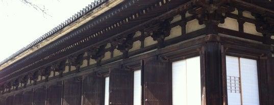 Kyoto sites