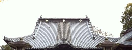 鑁阿寺 (足利氏宅跡) is one of 足利.