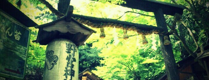 Nonomiya Shrine is one of Japan.
