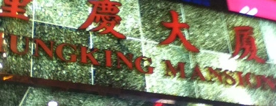 Chungking Mansions is one of Hong Kong.