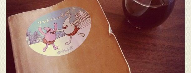 Bia's Restaurant is one of Lieux sauvegardés par Emily.