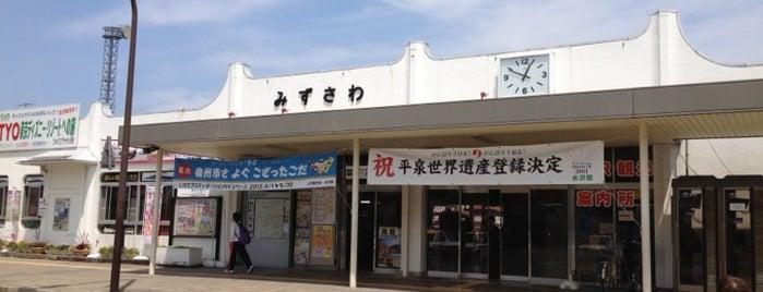 水沢駅 is one of JR 키타토호쿠지방역 (JR 北東北地方の駅).