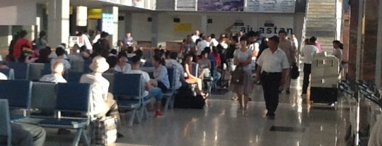 Atyrau International Airport (GUW) is one of Free WiFi Airports 2.