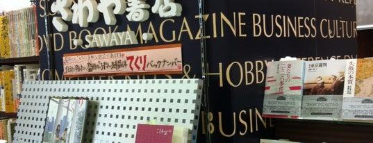 さわや書店 フェザン店 is one of TENRO-IN BOOK STORES.